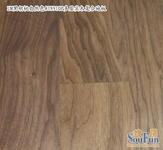 lm实木地板价格 黑胡桃多层