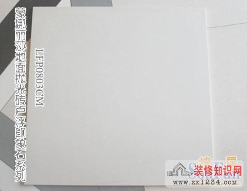 灰色瓷磚修效果圖