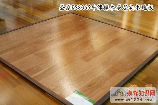 木多层实木地板