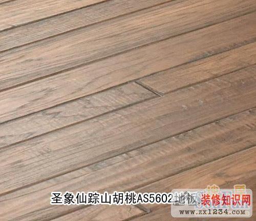 仙踪山核桃多层实木复合地板 产品规格 自由长宽  主要材质 胡桃木