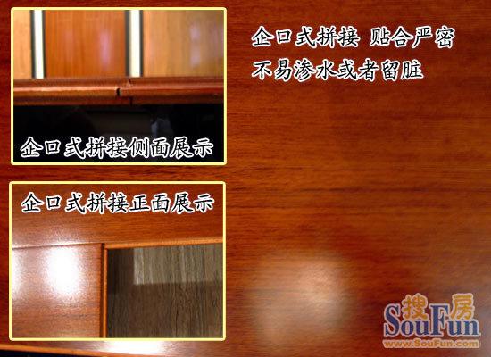 德尔实木复合地板价格—柚木s1204