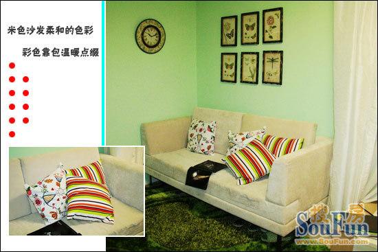 50平米 田园风格一室一厅装修设计点评