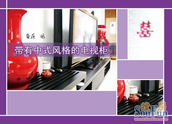 中式风格的黑色电视柜混搭在简约欧式氛围的客厅中