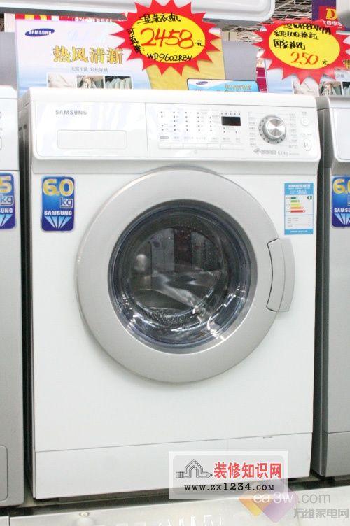 三星变频滚筒洗衣机wd9602r8v