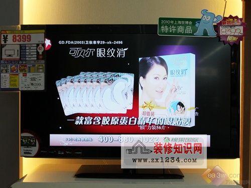 lg 32寸新品液晶电视 ld550-cb