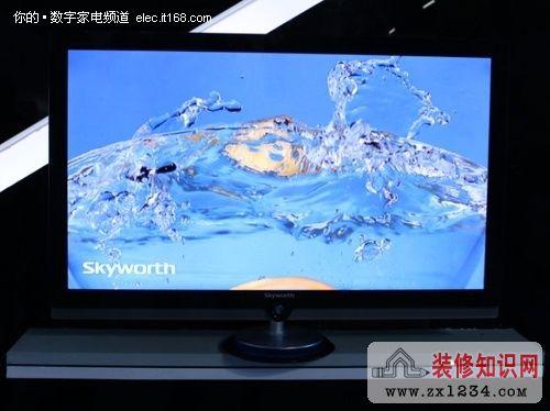 创维55E90RD液晶电视