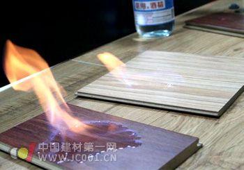 新型阻燃<a href=http://www.zhuangxiuzhishi.com/diban/ target=_blank class=infotextkey>地板</a>应运而生 抗击建筑火灾